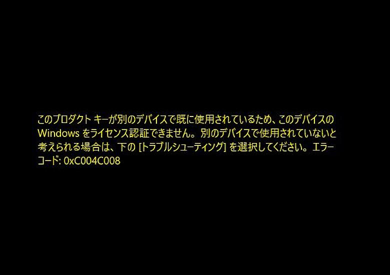 Jumper EZBook 3 Proのトラブル