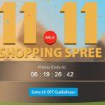 セール情報 - geekbuyingの11.11セール、本番前から狙い目あり!やっぱりJumperとVORKEが安い!