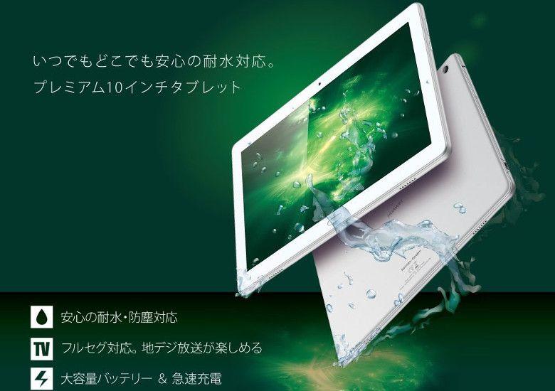 HUAWEI MediaPad M3 lite 10 wp 防水