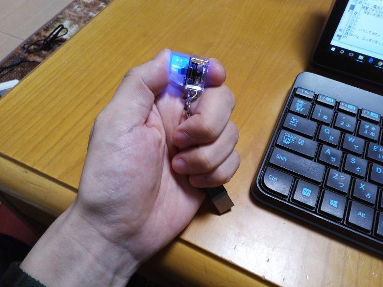メカニカルキーボードのストラップ