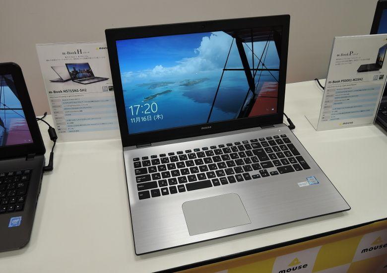 パソコン・デジタルフェア