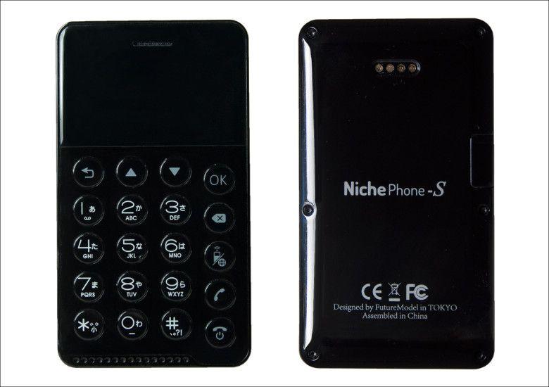 Niche Phone S