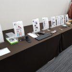 ドスパラ発表会で展示されていた上海問屋の面白雑貨を紹介します(かのあゆ)
