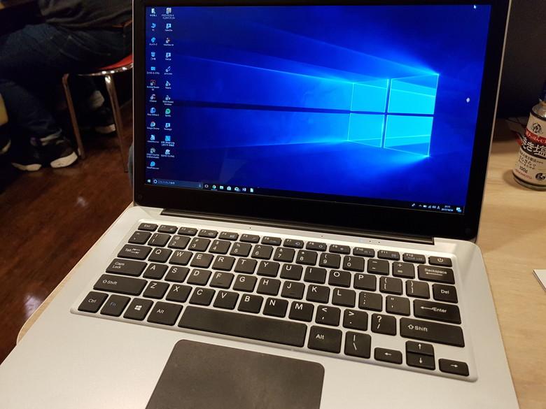 Jumper EZBook3 SE