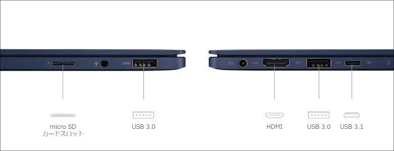 ASUS ZenBook 13 UX331UN 入出力ポート