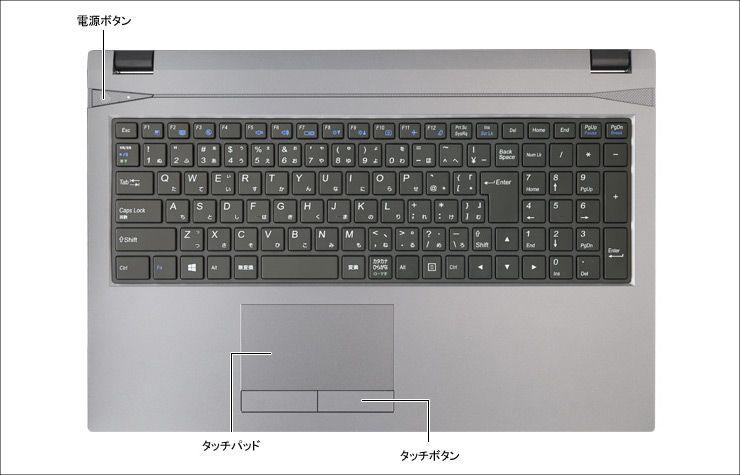 FRONTIER NLKRシリーズ キーボード