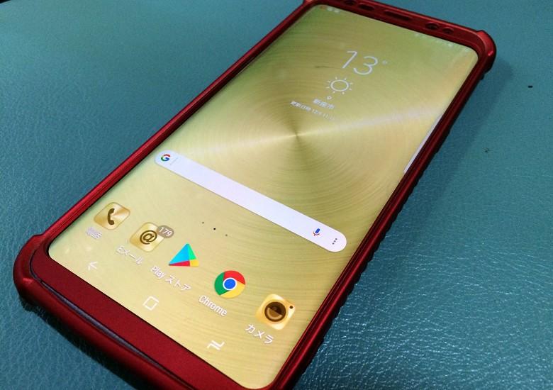 HB-IINT Galaxy S8用TPUケース