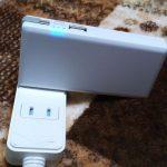 HIDISC「HY-MB6000ACWH」― 予想外に便利!コンセントから直に充電できるモバイルバッテリー(実機レビュー:natsuki)
