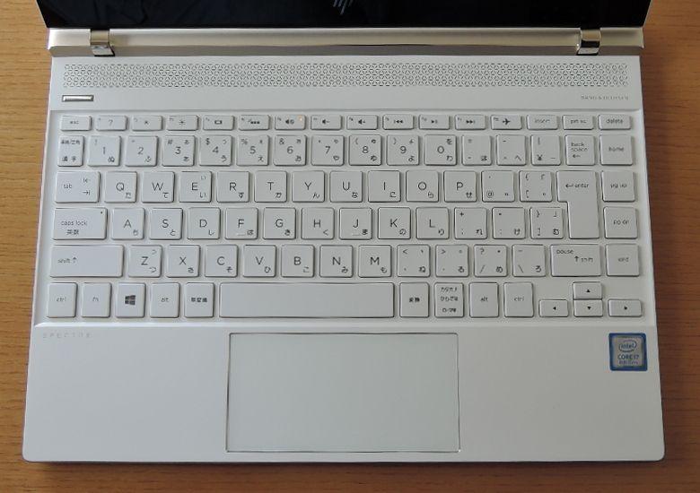 HP Spectre 13(2017年11月モデル)キーボード
