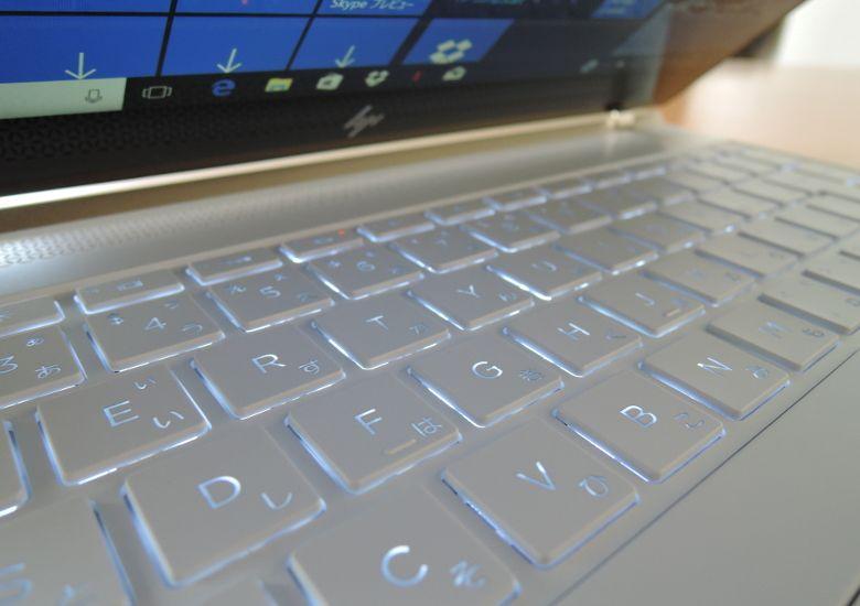HP Spectre 13(2017年11月モデル)キーボードバックライト