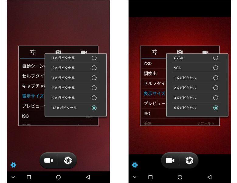 NOMU S10 Pro カメラアプリ