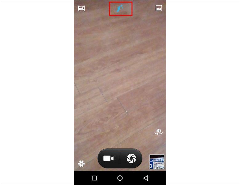 OUKITEL C8 4G カメラ