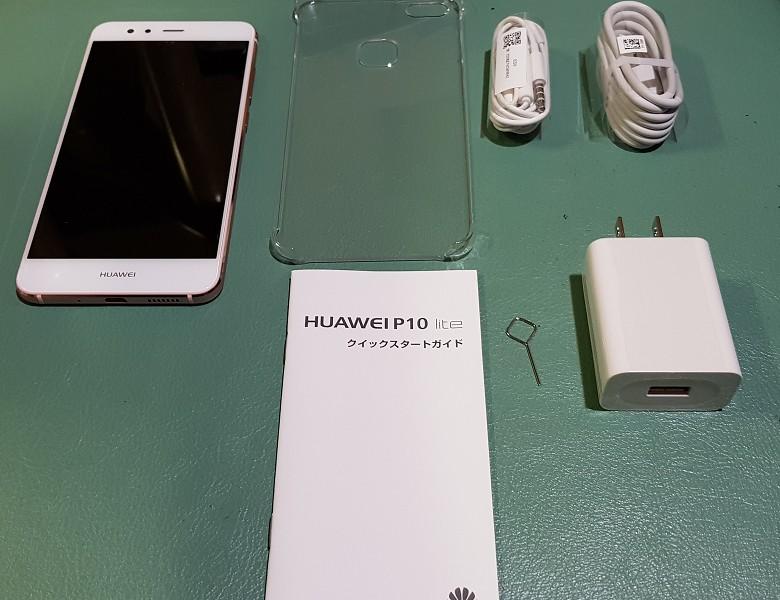 Huawei P10 Lite 付属品