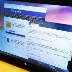 Phoenix OSを試してみた - これは完成度が高い!Windowsのように使えて、デュアルブートも楽々なAndroid派生OS(natsuki)