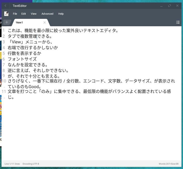 Phoenix OS テキストエディター