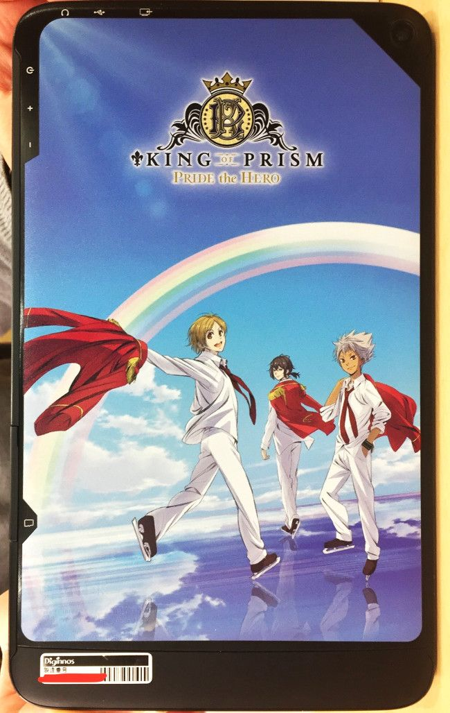 ドスパラ raytrektab DG-D08IWP 「KING OF PRISM -PRIDE the HERO-」