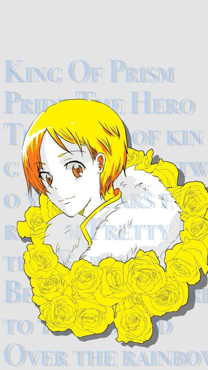 ドスパラ raytrektab DG-D08IWP 「KING OF PRISM -PRIDE the HERO-」