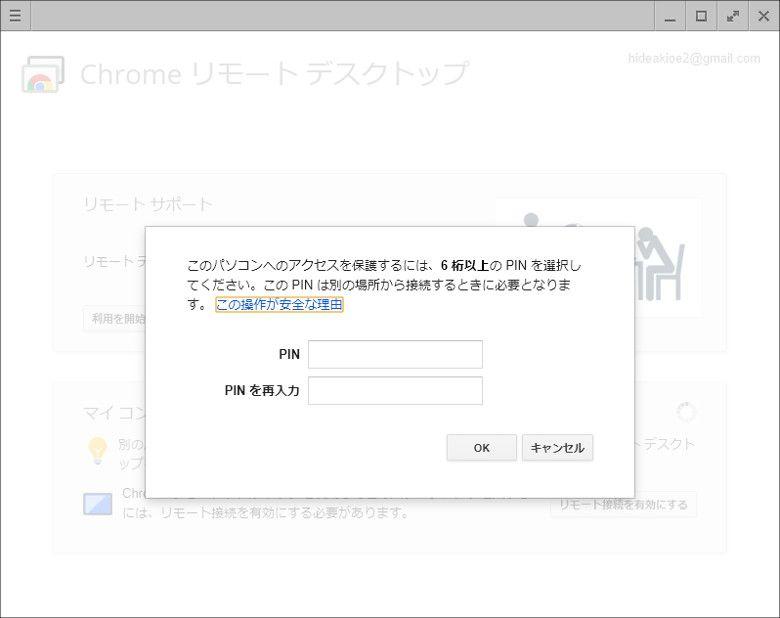 Tbao Tbook 4クラムシェル化