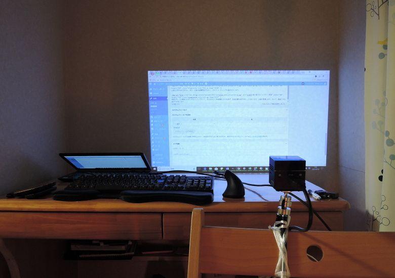 TENKER 超小型プロジェクター 投影0