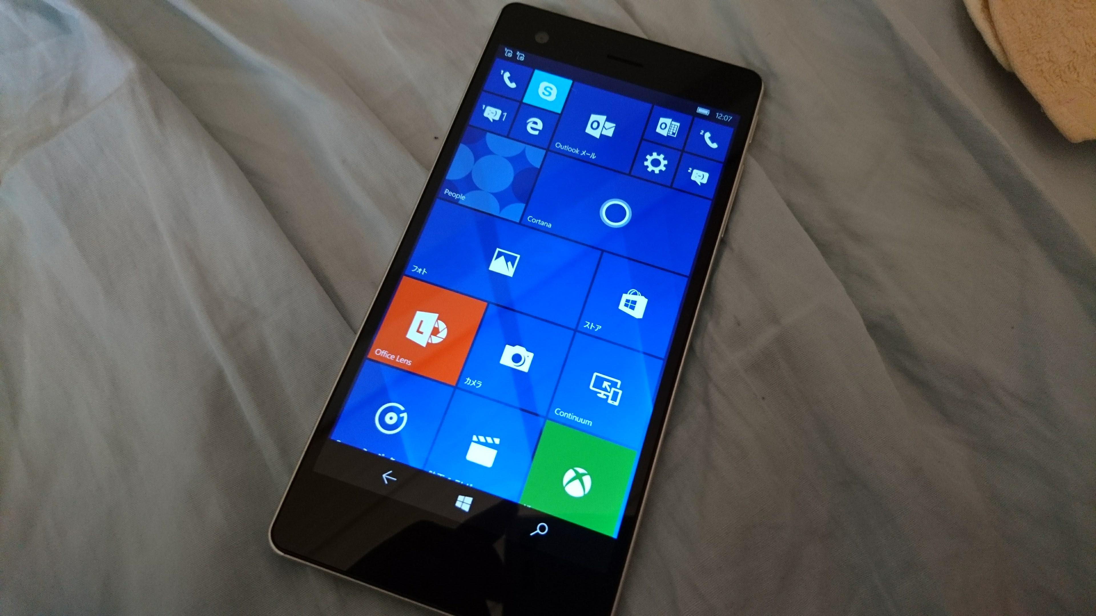 Windows 10 Mobileを搭載したVAIO Phone Biz