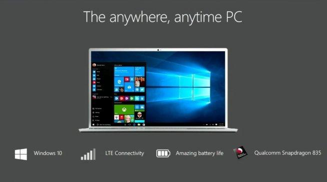 今年はついにARM版Windows 10が!