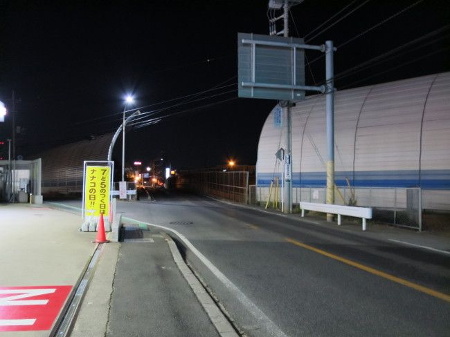 LiteXim QW-07 橋