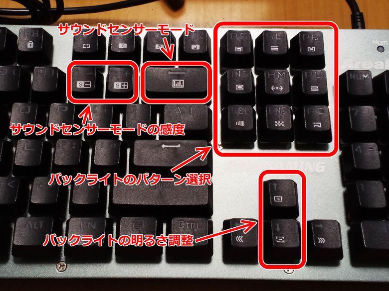 Arealer Roarer 104キー 青軸メカニカルキーボード