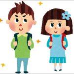 セール情報 - 富士通で学生向けキャンペーンがスタート!学割もあるよ(小学生もOK?)