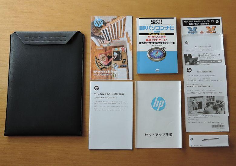 HP Spectre x2 同梱物2