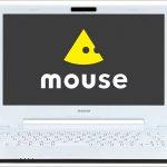 マウス m-Book J(Celeon)- 13.3インチ、Celeron搭載で装備充実のモバイルノート