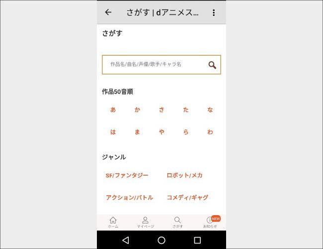 Okuitel C8の読者レビュー