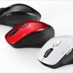 バッファロー NEO FIT - 握りやすさを追求!「握り心地」から「一体感」へ、新デザインのマウスシリーズが登場!