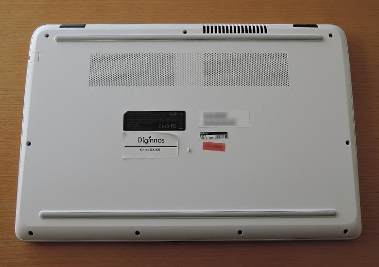 ドスパラ Critea DX-KS H3 底面
