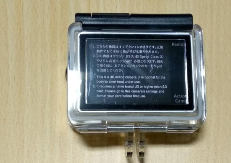 EKEN H6s EIS 4K+ アクションカメラ 防水ケース