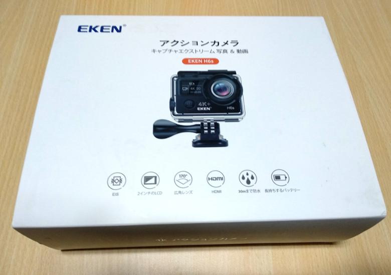 EKEN H6s EIS 4K+ アクションカメラ 開封