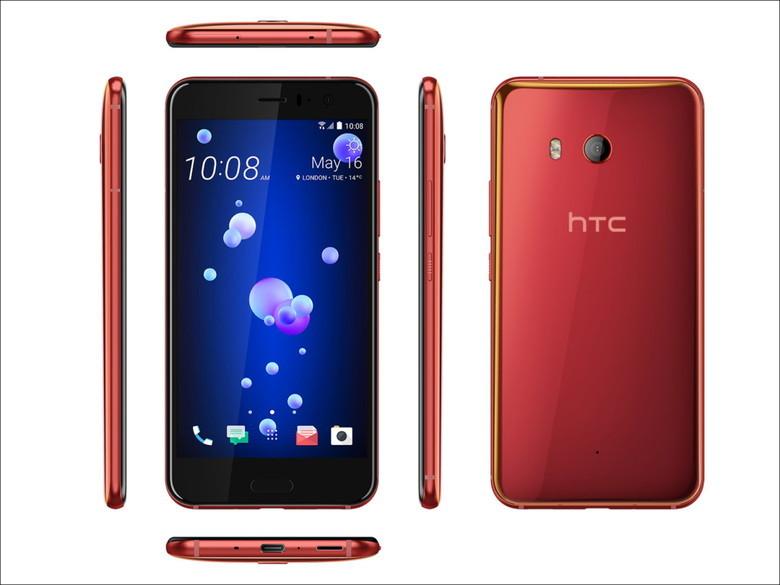 HTC U11 デザイン