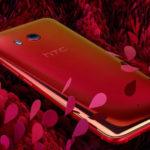 HTC U11 ソーラー・レッド - HTCのフラッグシップモデルの待望の「赤」が待望の「SIMフリー」で登場!(かのあゆ)