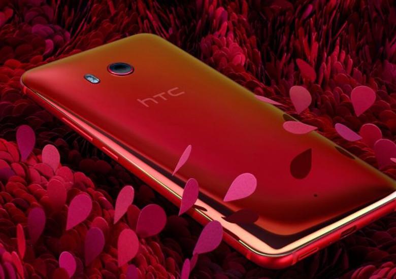 HTC U11 ソーラー・レッド