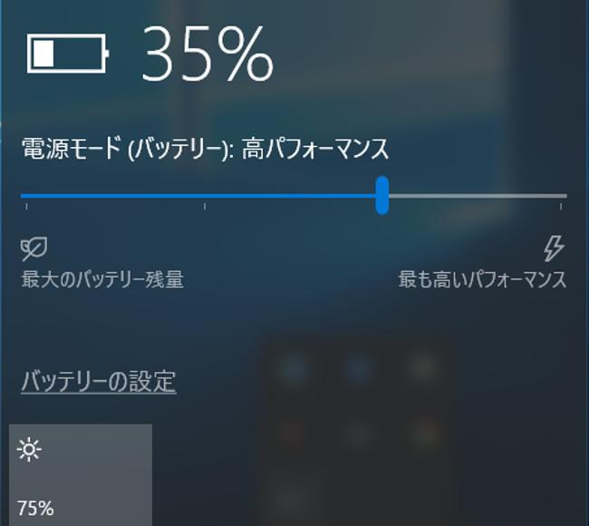 Jumper EZPad 6 Plus バッテリー
