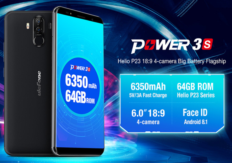 Ulefone Power 3S スペック表