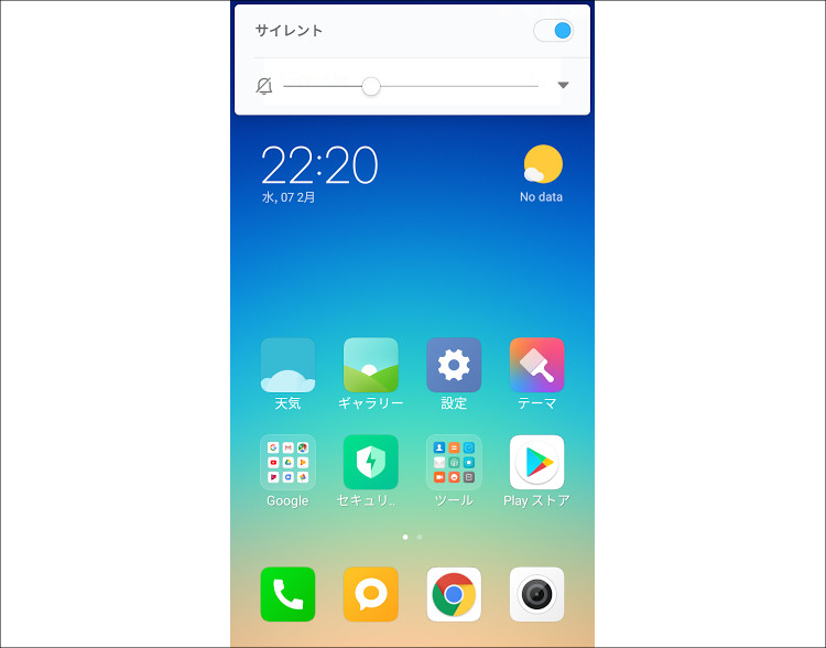 Xiaomi Redmi Note 5A 読者レビュー