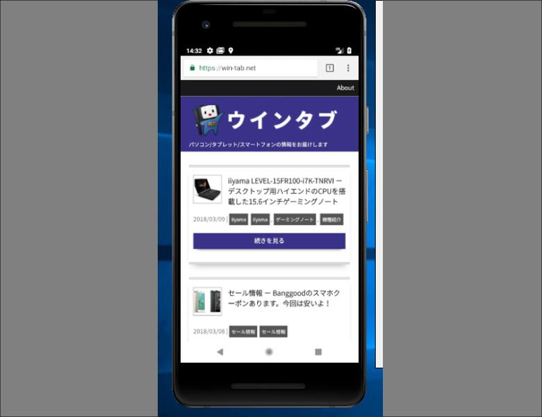 日本で正式に最新のOSを検証できるのはついにエミュレーター環境のみに…