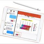 Apple iPad(2018) - 新しいiPadは「Apple Pencil」に対応!パワーアップしてお値段据え置き