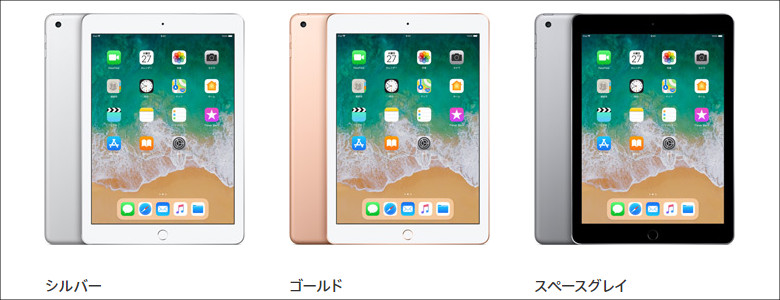 Apple iPad Pro(2018)