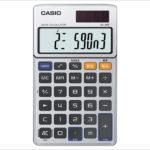 カシオ ゲーム電卓 SL-880 - 昔なつかしゲーム電卓が復活!これは絶対買う!