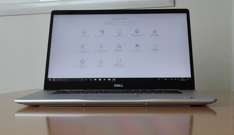 DELL Inspiron 15 7000(7570)正面