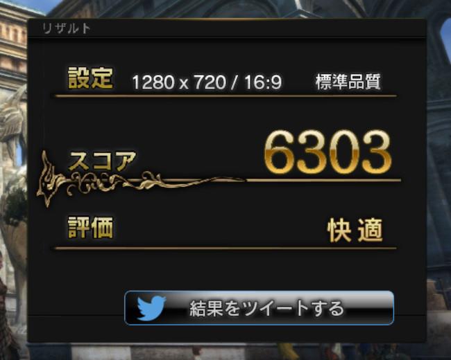 DELL Inspiron 15 7000(7570)DDONベンチ