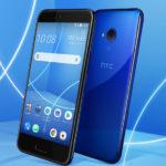 HTC U11 life - 海外ブランドSIMフリースマホでは珍しいおサイフケータイ対応!防水防塵も!セルフィーにも最適なカメラも!(壁)