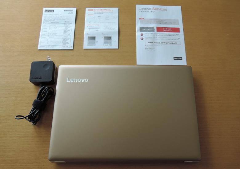 Lenovo ideapad 520 同梱物