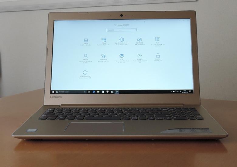 Lenovo ideapad 520 正面